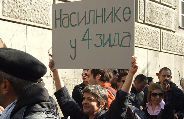 dosta-je-protest-27