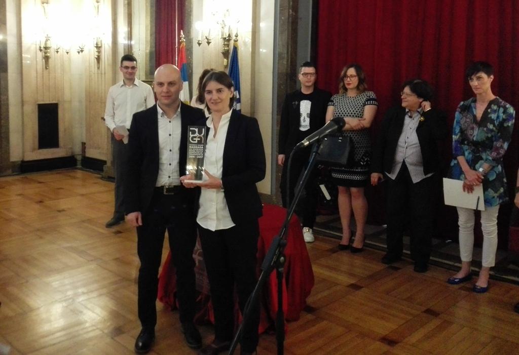 nagrada-duga-2016-2017-05