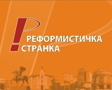 10. Reformistička stranka - Prof. dr Milan Višnjić