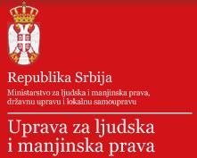 Ministarstvo otpočelo sa izradom Nacionalne strategije za borbu protiv diskriminacije