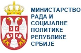 Otvoreno pismo Ministarstvu rada i socijalne politike