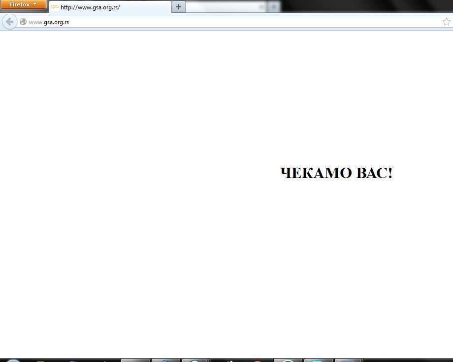 """Hakovan sajt GSA, postavljena pretnja """"Čekamo vas!"""""""