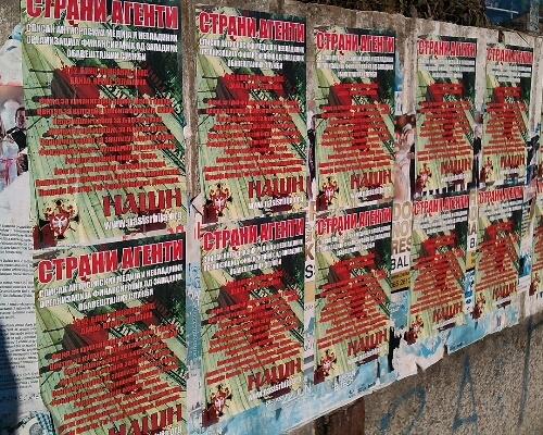 """Srpski narodni pokret """"Naši"""" laže i obmanjuje javnost; GSA podnosi tužbu"""