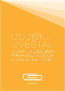 GSAizvestaj2012-banner