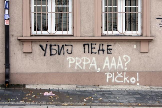 Beograd grafiti HZDSJ 059 EDIT