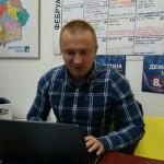 Bojan Pajtić twitter 150x150