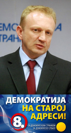 Dragan-Djilas-DS