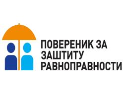 Poverenik za zaštitu ravnopravnosti: Saopštenje povodom Međunarodnog dana borbe protiv homofobije i transfobije