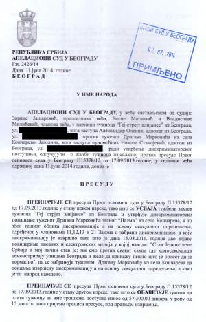 Dragan-Markovic-Palma-pravosnazna-presuda