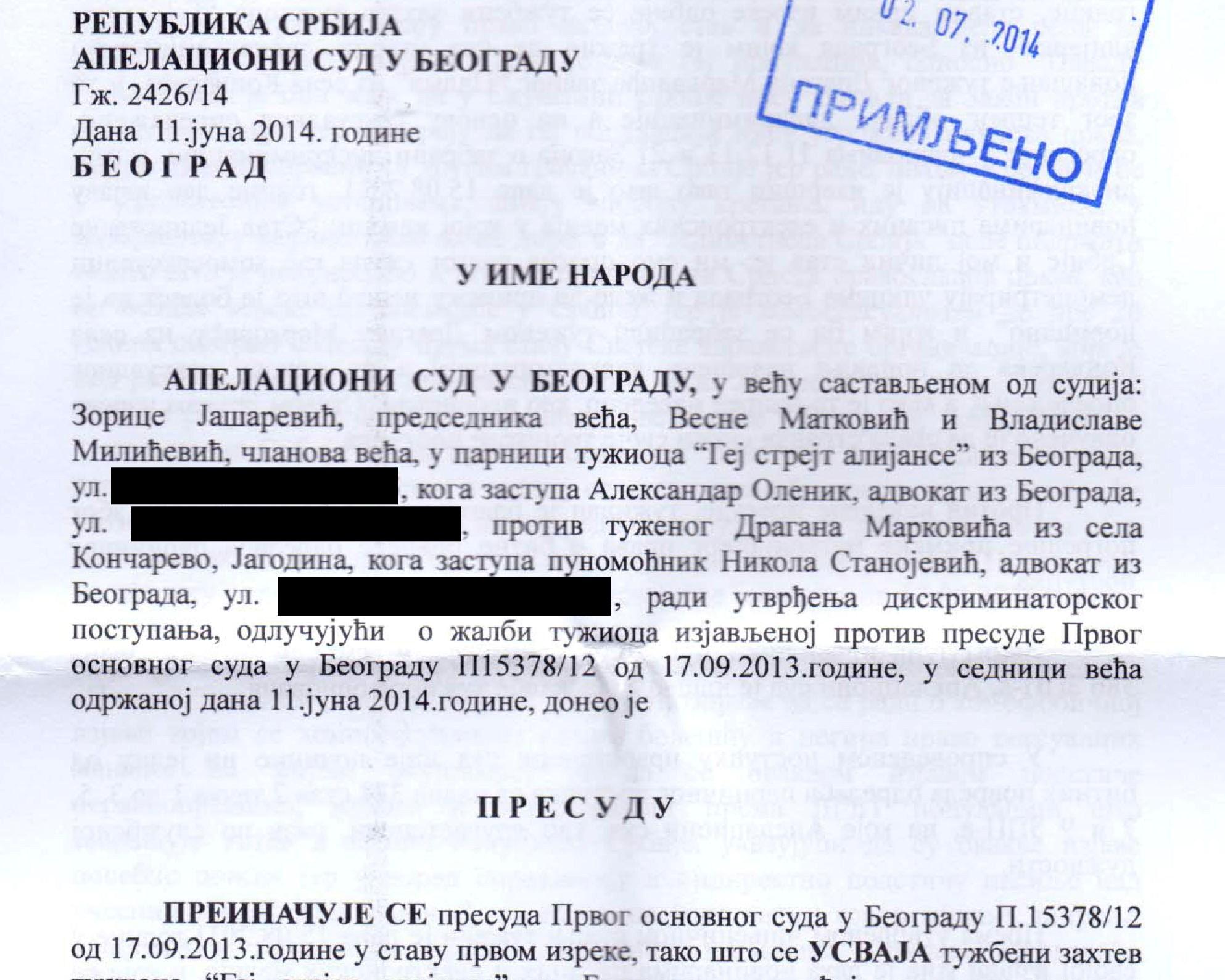 Apelacioni sud doneo pravosnažnu presudu – Dragan Marković Palma kriv za diskriminaciju LGBT populacije