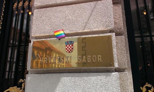 hrvatski-sabor-usvojio-zakon-o-zivotnoj zajednici