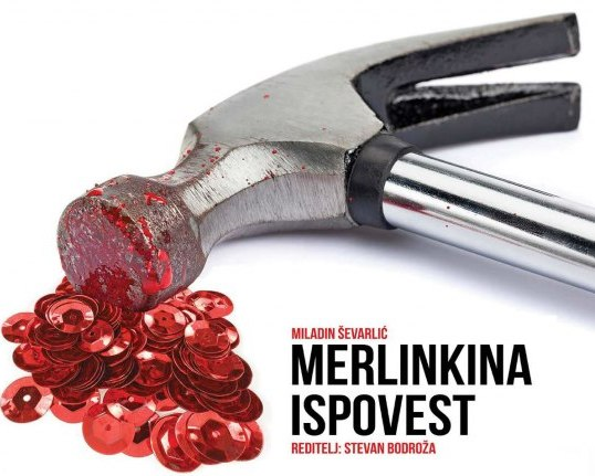 """""""Merlinkina ispovest"""" ponovo u Beogradu"""