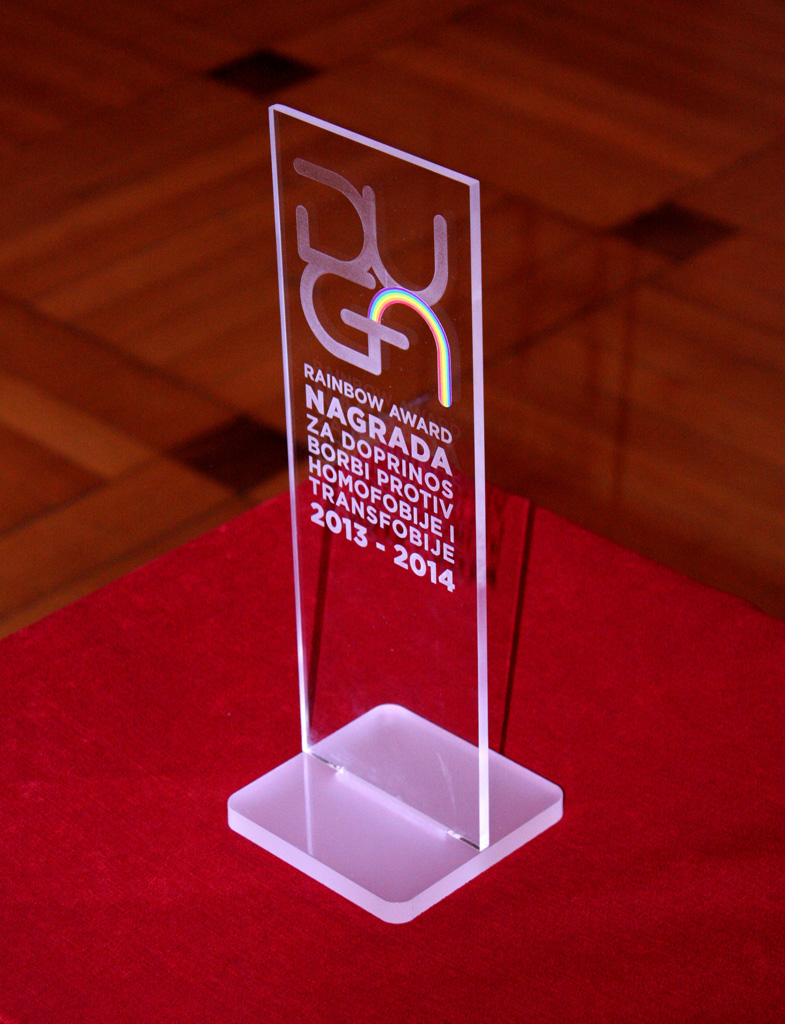 nagrada-duga-2013-2014-01
