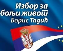 01. Izbor za bolji život - Boris Tadić