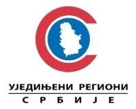 03. Ujedinjeni regioni Srbije - Mlađan Dinkić