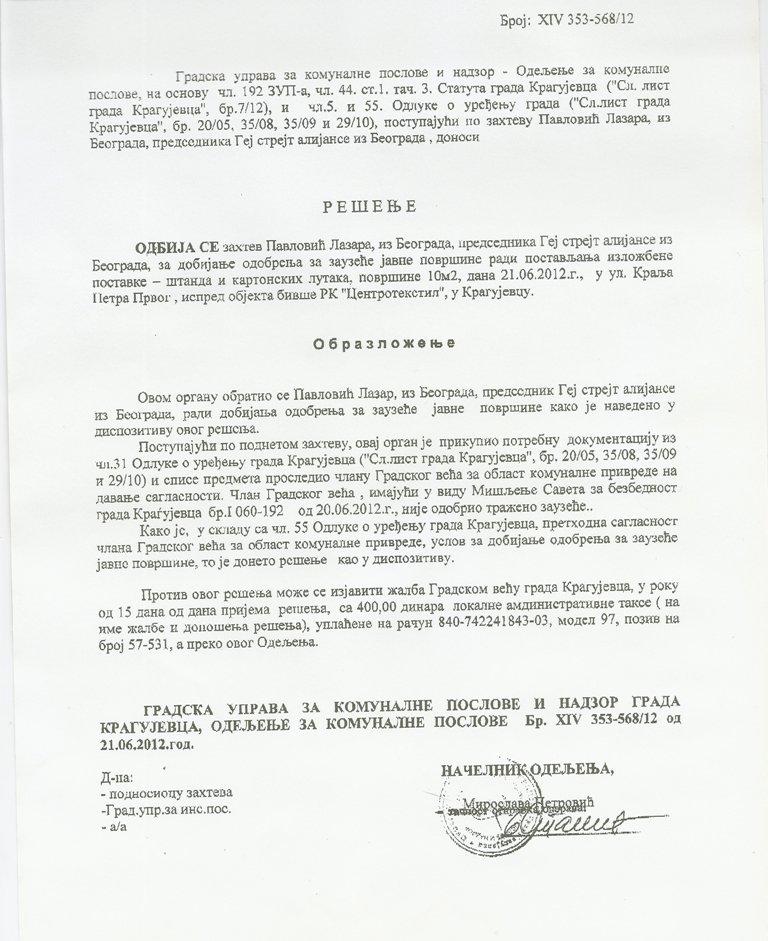 """Zabranjena akcija GSA u Kragujevcu; GSA: Ko vodi Kragujevac - Veroljub Stevanović ili """"Četnik""""?"""