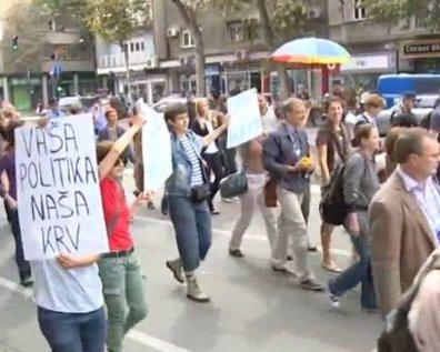 Protest građana zbog prebijanja nemačkog državljanina!
